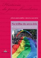 capa_trilha_arcoiris_blocao.jpg